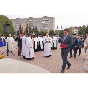 В Кирове почтили память героев Второй мировой войны