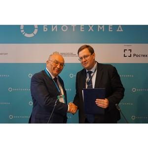 «Швабе» и терапевты России договорились о сотрудничестве