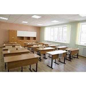 Стойленский ГОК помог в подготовке к новому учебному году