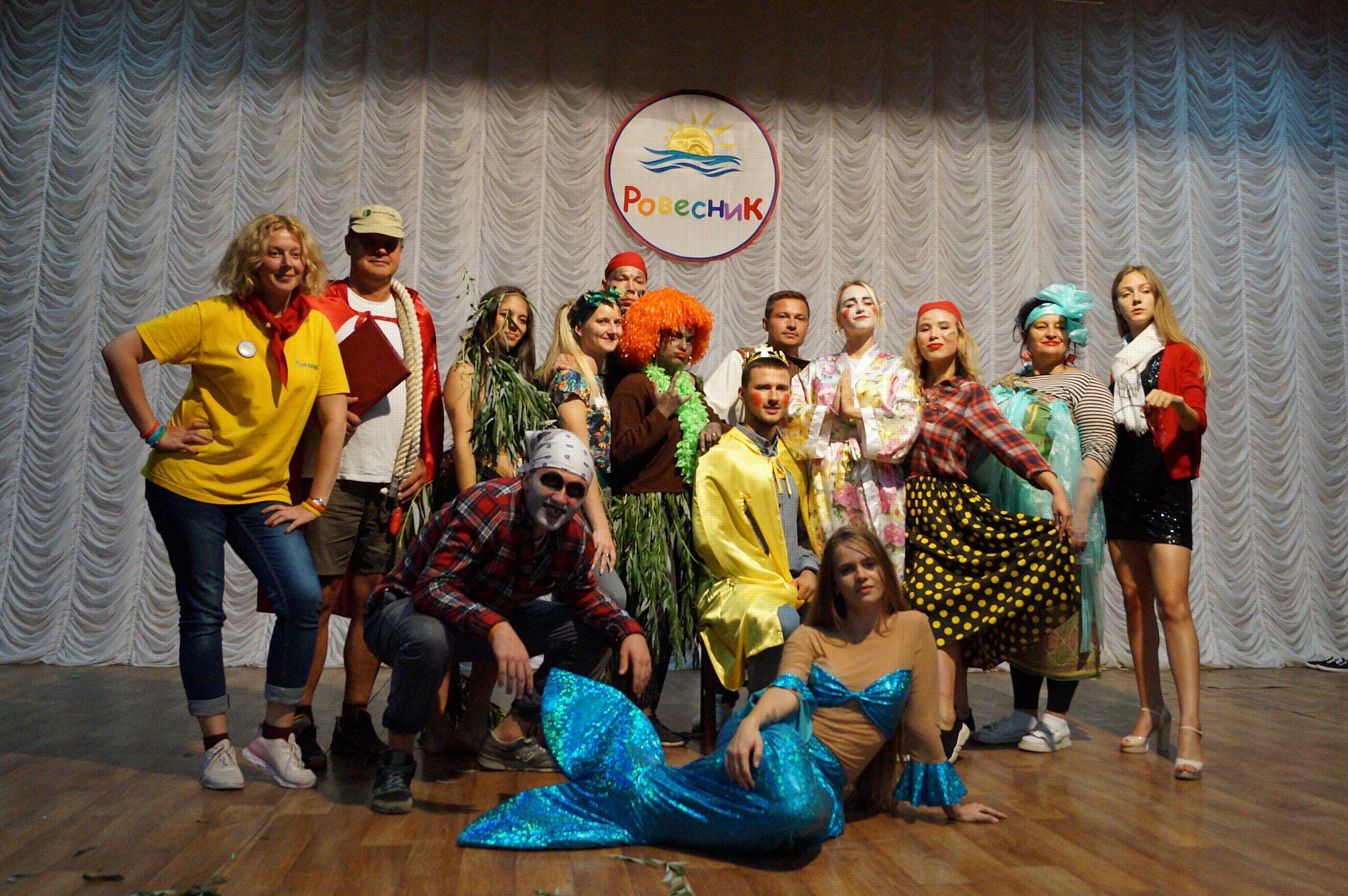 В Детском оздоровительном центре «Ровесник» завершена летняя кампания