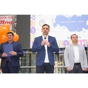 Ивэнерго поддержал фестиваль семейным праздником для горожан