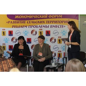Михаил Боровицкий принял участие в форуме, посвященном развитию сельских территорий