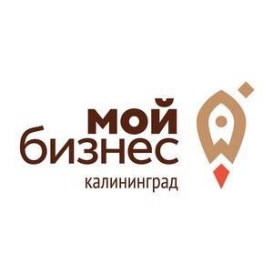 "Бизнес-миссия из Калининграда на ""Неве 2019"""