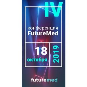 Конференция Futuremed 2019 пройдёт в Санкт-Петербурге