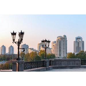 Исследование ГородРабот: кто ищет работу в Екатеринбурге