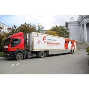 Студенты Уральского федерального университета стали донорами крови