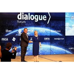 PRCA начинает работать в России