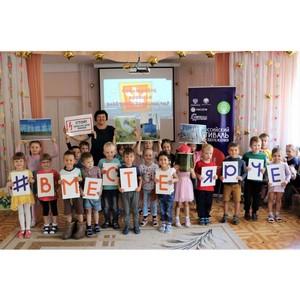 Специалисты Удмуртэнерго провели урок энергосбережения для дошкольников