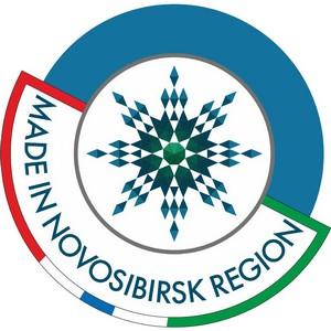 Новосибирские инновации идут в Кыргызстан
