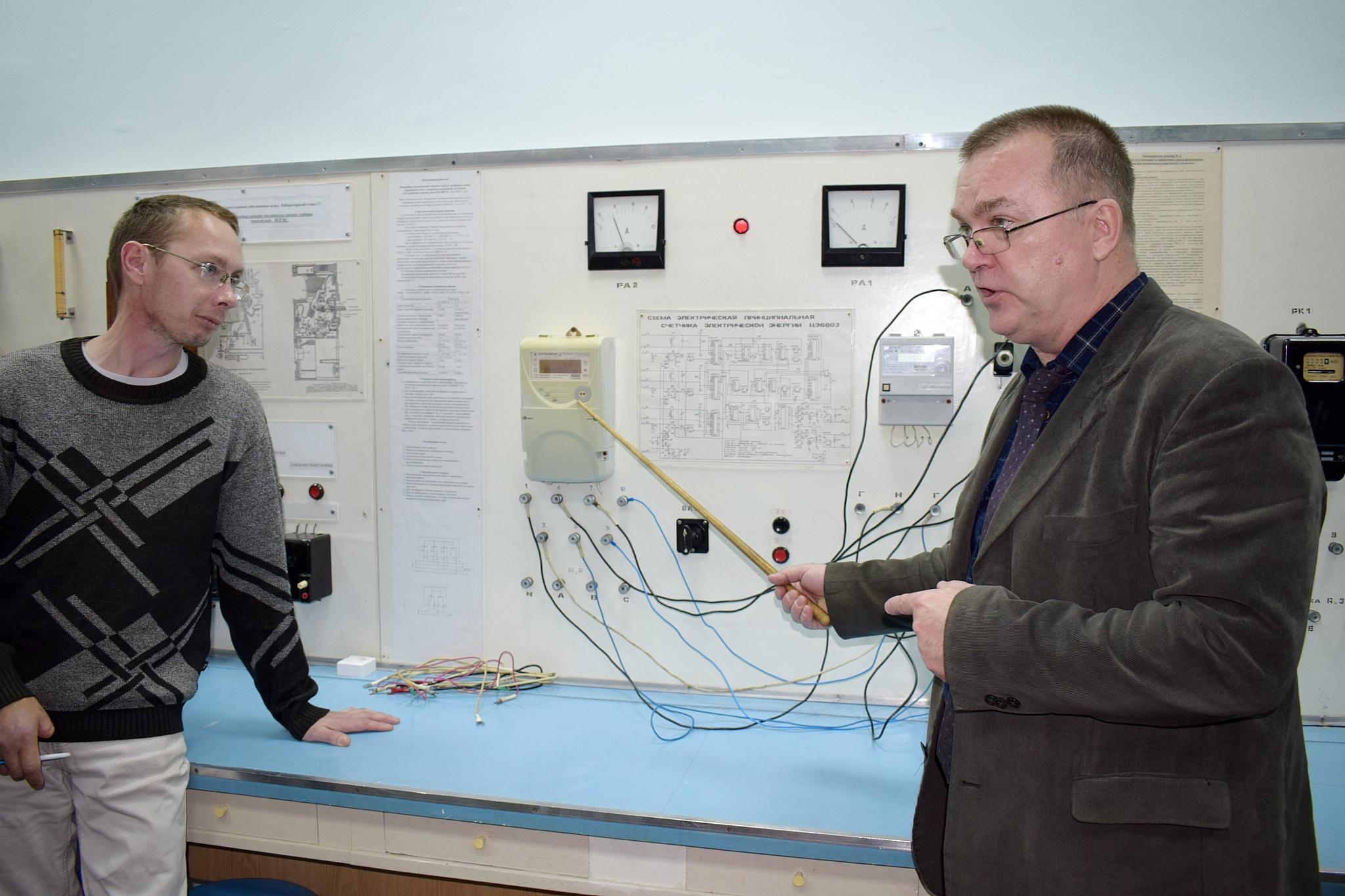 Более 1000 сотрудников Костромаэнерго повысили квалификацию в первом полугодии