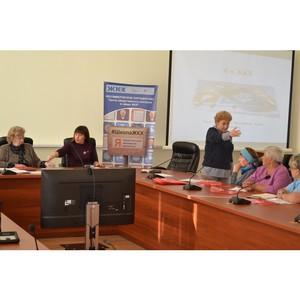 """¬ """"юмени стартовали семинары социального проекта ЂЎкола ∆'ї"""
