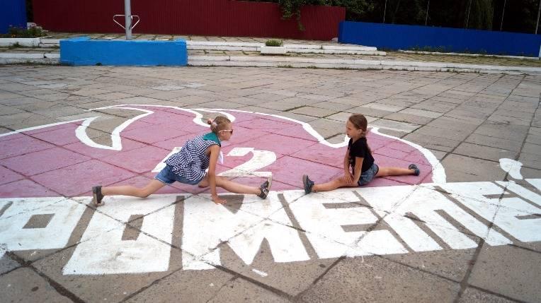 Дети работников «Липецкцемента» отдохнули в оздоровительных лагерях