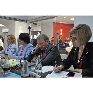 Виктория Бессонова и Борис Титов приняли участие в сессии Генпрокуратуры РФ