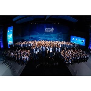 Нижегородские энергетики вошли в число призеров конкурса «Лидеры энергетики»