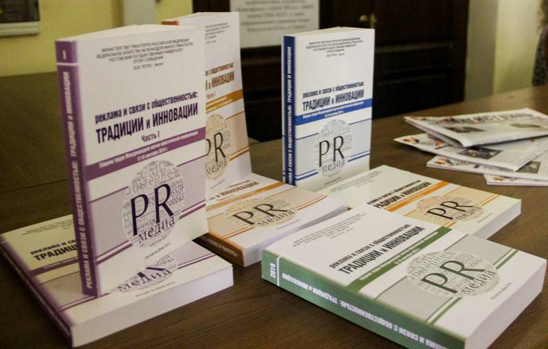 В ростовской конференции по рекламе и PR примет участие японский профессор