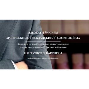 Обращение в суд с целью защиты права