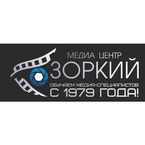 В конце сентября в Тюмени состоится молодежный кинофотофорум
