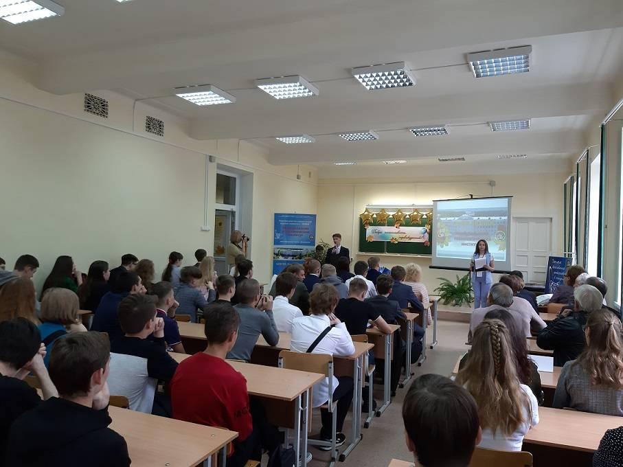 «День знаний» в Новоуральском технологическом институте НИЯУ МИФИ