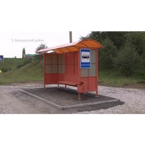 Жители села Усмангали Белорецкого района добились возведения остановки на трассе