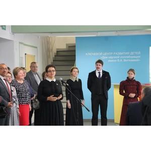 ОНФ в Коми принял участие в открытии центра по ранней профориентации школьников