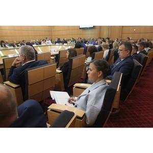 На заседании Совета рассказали о поправках в Бюджетный кодекс РФ