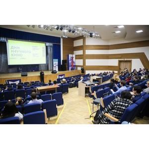 Дни научного кино в пятый раз состоятся в городах России