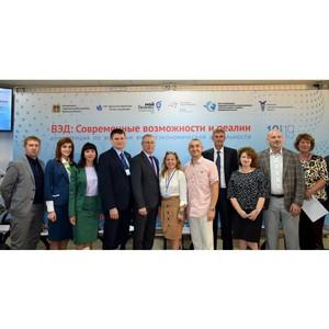 Россельхозбанк презентовал услуги для бизнеса в сфере ВЭД в Брянске