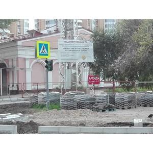 Качество ремонта дорог Благовещенска в рамках нацпроекта
