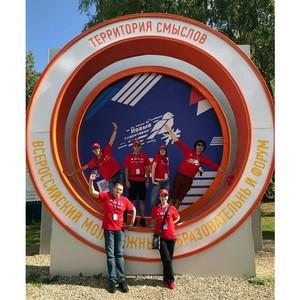 Участники «Молодежки ОНФ» в КБР рассказали о смене «Новые территории»