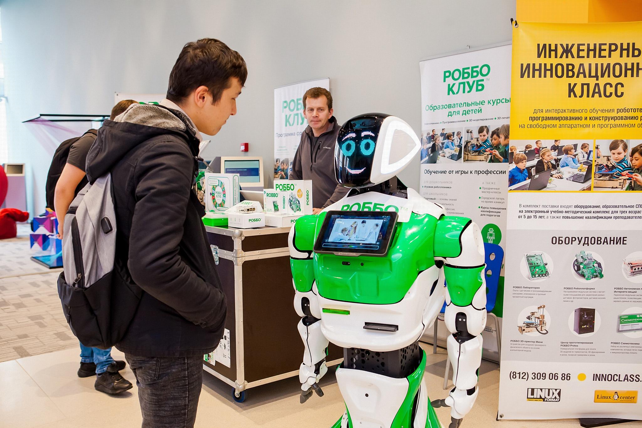 В Москве назвали лучших молодых специалистов в области робототехники