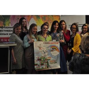 """Семейный фестиваль """"Живые эмоции"""" в Москве"""