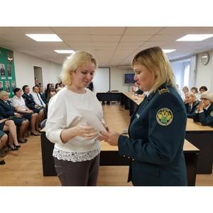 Ярославская таможня отметила 29 лет со дня образования