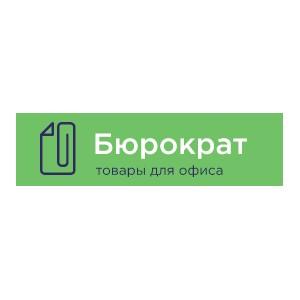 Интернет-магазин «Бюрократ» запустил акции для юридических лиц