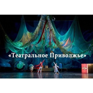 Фестиваль «Театральная весна» в Кирове стартовал в День театра