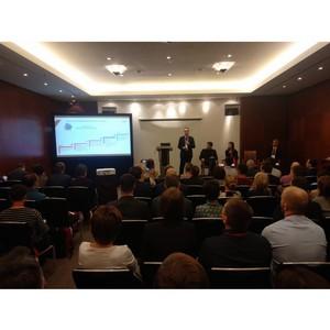Состоялась конференция, посвященная эволюции Process Mining