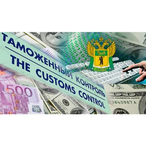 Ярославская фирма нарушила валютное законодательство на 500 тысяч