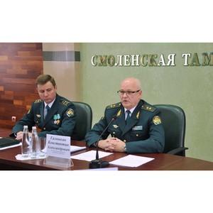 Константин Галныкин представил нового начальника Смоленской таможни