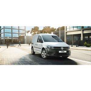 «Балтийский лизинг» предлагает Volkswagen с выгодой до 143 000 рублей