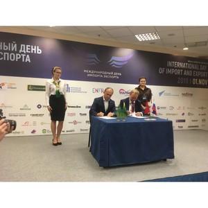 В Москве прошел день импорта и экспорта