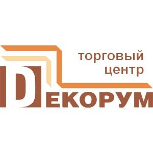 Где купить декоративную штукатурку в Ростове-на-Дону