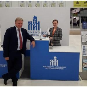 """Выставка-форум """"Pro-management 2019"""" в Сколково"""