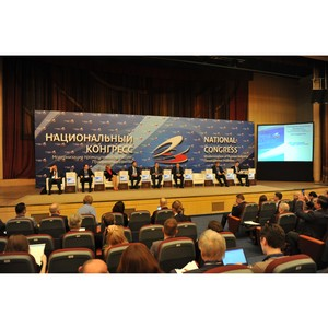 Модернизация промышленности России: приоритеты развития