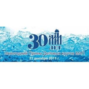 Новый год Московской ассоциации предпринимателей Традиции продолжаются