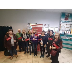 Компания «Диана» приняла участие в акции «День без турникетов»