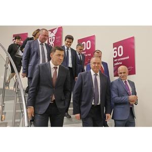 Уральская ТПП отметила 60-летний юбилей