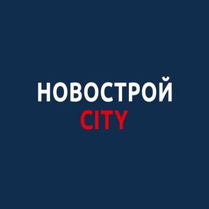 Где купить квартиру в Московской области со скидкой