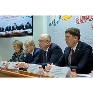 В Кировской области реализуется проект «Открытый регион»