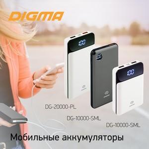 Мобильные аккумуляторы Digma: всегда на связи!
