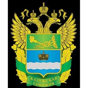 Внедрение технологии автоматической регистрации в Калужской таможне
