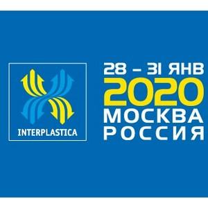 Специализированная выставка пластмасс и каучуков пройдет в Москве